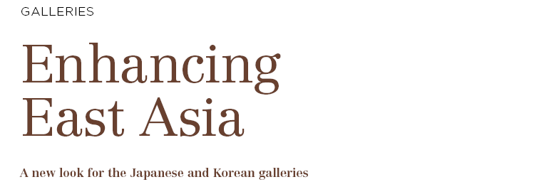 May-June2016_EastAsia_B.png