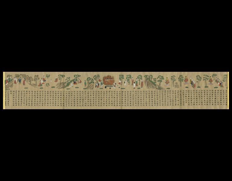 Ingakyo (1922?) scroll by Masuda, Takashi (1848-1938).